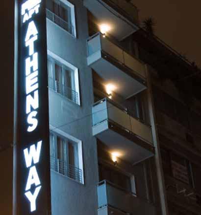 Почивка в Гърция, Атина хотел Athens Way Hotel 4*