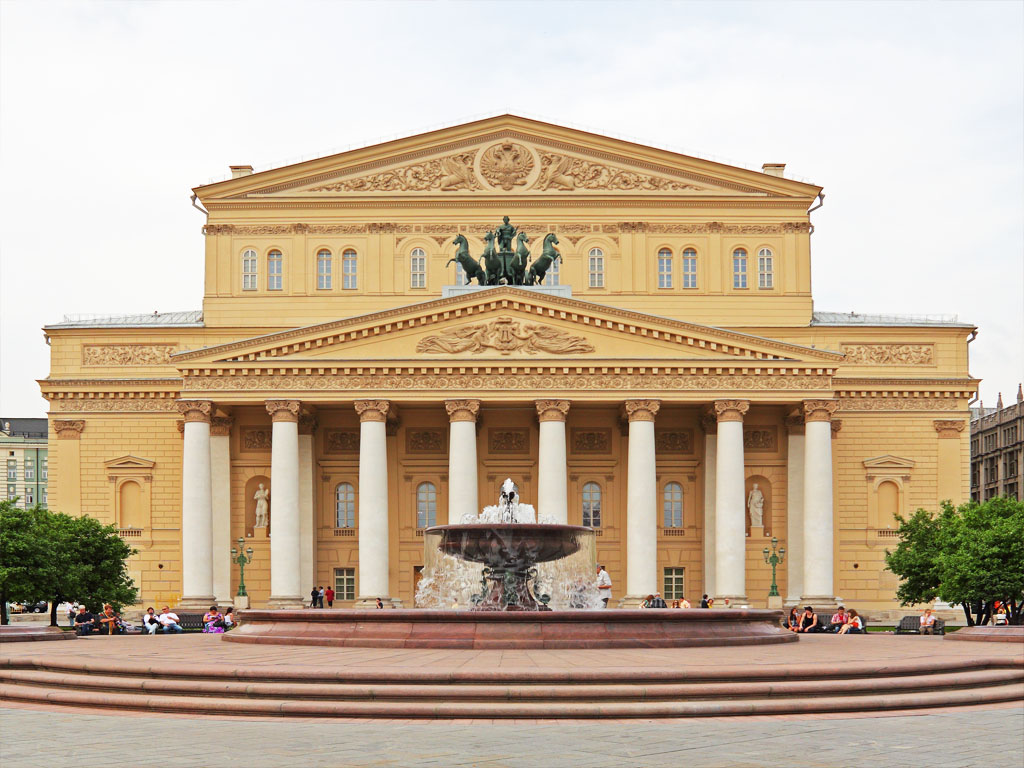 The State Academic Bolshoi Theater of Russia
