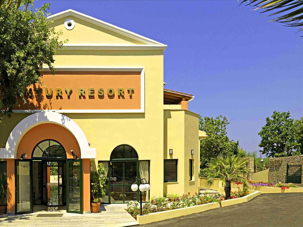Century Resort Hotel: Main Entrance