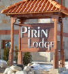 Pirin Lodge Apartments - photo 1