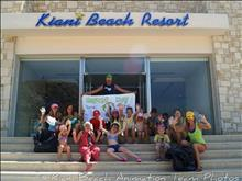 Kiani Beach Resort - photo 39