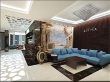Avrora Hotel - photo 3