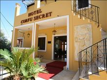 Corfu Secret Boutique Hotel - photo 4