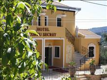 Corfu Secret Boutique Hotel - photo 3
