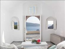 Canaves Oia Suites - photo 20