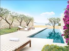 Amanzoe Resort - photo 2