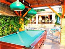 Amoudi Hotel Apartments: Billiard - photo 2
