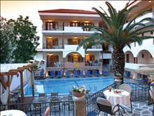 Calypso Hotel 2*+