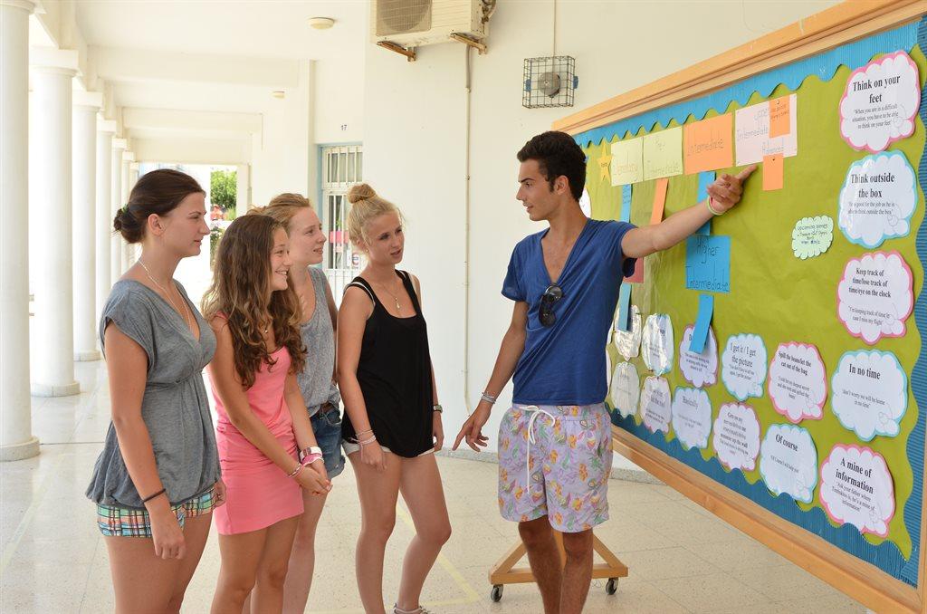 Обучение на Кипре